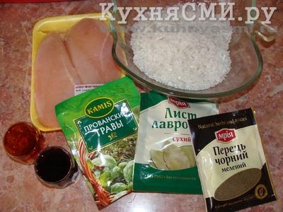 Продукты для приготовления балыка из куриного филе