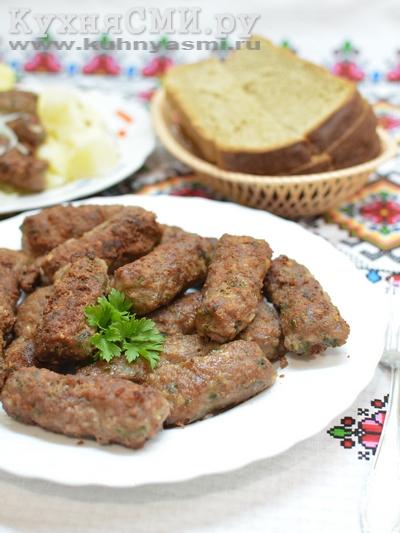 Сербские жареные колбаски