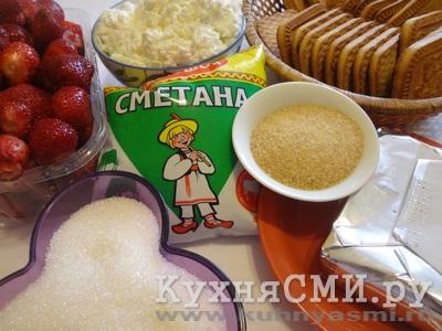 """А-ля чизкейк """"Тыковка"""" – кулинарный рецепт"""